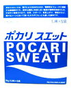 粉末清涼飲料 ポカリスエット イオンサプライ (74g[1L用]×5袋入)