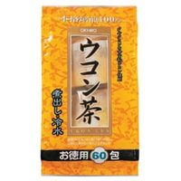 ★税込1980円以上で送料無料★ オリヒロお徳用ウコン茶 60包 【RCP】