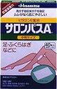 【第3類医薬品】久光製薬 サロンパスAe(中判) 40枚 ツルハドラッグ