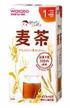 【特売セール】 和光堂ベビー飲料 飲みたいぶんだけ 【麦茶】(1.2g×10包) 【国産大麦100...