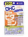 DHCの健康食品 マルチビタミン 20日分 (20粒) ツルハドラッグ
