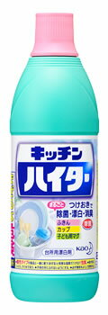 花王キッチンハイター小(600mL)塩素系台所用漂白剤