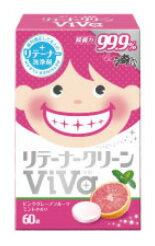 マザーズ リテーナークリーン Viva ピンクグレープフルーツミントの香り 歯列矯正用 リ...