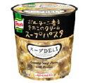 味の素 クノール スープデリ スープDELI ポルチーニ香るきのこのクリームスープパスタ (1食分) ツルハドラッグ ※軽減税率対象商品