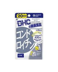 DHCの健康食品コンドロイチン20日分(60粒)