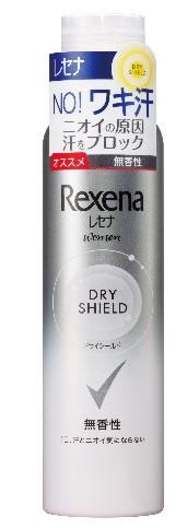 ユニリーバレセナドライシールドパウダースプレー無香性制汗剤デオドラント(135g)
