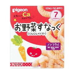 【特売セール】 ピジョン ベビーおやつ 元気アップカルシウム お野菜すなっく (にんじん+トマト) 7ヶ月頃から (7g×2袋)