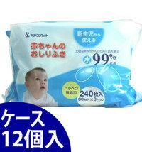 アンドコンフォート 赤ちゃん 4962035612763 ツルハドラッグ