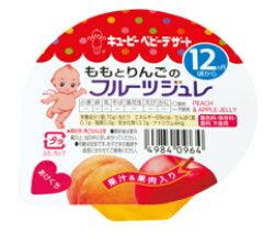 キューピー ベビーデザート ももとりんごのフルーツジュレ (70g) ベビーフード 12ヶ月頃から ツルハドラッグ ※軽減税率対象商品