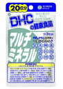 DHCの健康食品 マルチミネラル 20日分 栄養機能食品 (60粒) ツルハドラッグ ※軽減税率対象商品 1
