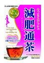 【◇】 山本漢方 減肥通茶 キャンドルブッシュ配合 (15g×20バッグ) ツルハドラッグ ※軽減税率対象商品