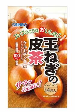 オリヒロ 玉ねぎの皮茶 (14包) ツルハドラッグ ※軽減税率対象商品