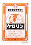 【第(2)類医薬品】内外薬品 ケロリン (64包) ツルハドラッグ
