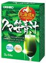 オリヒロ クマ笹 青汁 (3g×14包) ツルハドラッグ ※軽減税率対象商品