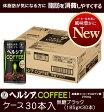 【☆】 《ケース》 花王 ヘルシア コーヒー ヘルシアコーヒー 無糖ブラック (185g×30本) 特定保健用食品 トクホ 【4901301287618】 【kao_healthya】【01】