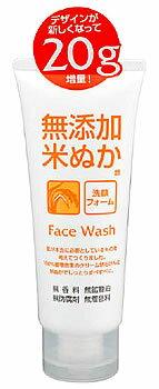 ロゼット無添加米ぬか洗顔フォーム(140g)