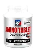 森永製菓 ウイダー アミノタブレット ビッグボトル (390g) 【送料無料】 【smtb-s】 ツルハドラッグ