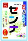【第(2)類医薬品】山本漢方 日本薬局方 センナ ティーバッグ (3g×96包) ツルハドラッグ