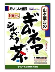【◇】 山本漢方 ギムネマ シルベスタ茶 100% (3g×20包) ギムネマ茶 ツルハドラッグ ※軽減税率対象商品