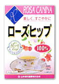【◇】 山本漢方 ローズヒップ 100% (3g×20包) ローズヒップティー ツルハドラッグ ※軽減税率対象商品