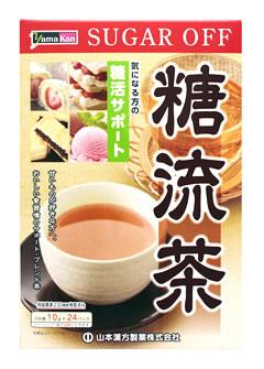 山本漢方 糖流茶 (10g×24包) ツルハドラッグ ※軽減税率対象商品