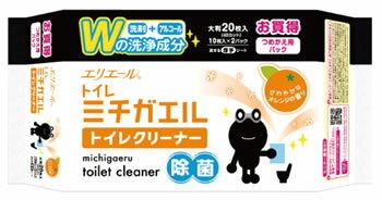 エリエール ミチガエル トイレクリーナー つめかえ用 (20枚) 詰め替え用 除菌 オレンジの香り ツルハドラッグ