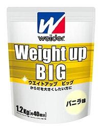 森永製菓ウイダーウエイトアップビッグバニラ味(1.2kg)プロテイン