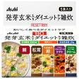 アサヒ リセットボディ 発芽玄米入り ダイエットケア 雑炊 (5食) ツルハドラッグ