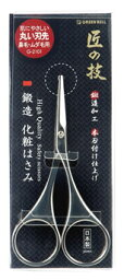グリーンベル 匠の技 鍛造 化粧はさみ 先丸 G-2101 日本製
