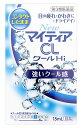 【第3類医薬品】武田薬品 Newマイティア CLクールHi-a 強いクール感 (15mL) 目薬