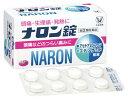 【第(2)類医薬品】大正製薬ナロン錠(48錠)頭痛・生理痛・発熱にツルハドラッグ