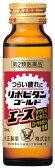 【第2類医薬品】【★】 大正製薬 リポビタンゴールド エース (50mL) 滋養強壮 つらい疲れに ツルハドラッグ