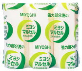 ミヨシ石鹸 マルセルせっけん 天然油脂使用 強力部分洗い 洗濯用石けん (140g×3個) ツルハドラッグ