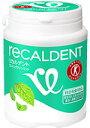 【特売セール】 リカルデント ブルーミンググリーンミント シュガーレス粒ガム ボトルLS ガム (150g) 【トクホ】 特定保健用食品