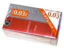 不二ラテックス リンクルゼロゼロ1000 コンドーム (8個入×2パック) ツルハドラッグ