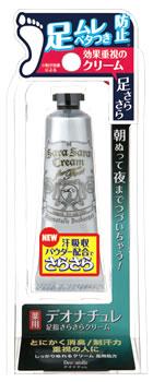 【特売セール】 デオナチュレ 足指さらさらクリーム (30g) 薬用デオドラントフットクリー...