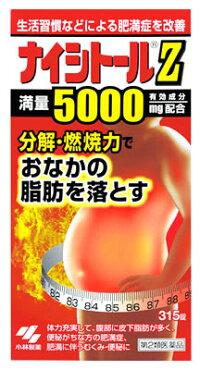 【第2類医薬品】小林製薬ナイシトールZ(315錠)おなかの脂肪を落とす