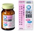 わかもと製薬 わかもと整腸薬 (240錠) 【指定医薬部外品】 ツルハドラッグ