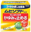【第3類医薬品】池田模範堂 かゆみ肌の治療薬 ムヒソフトGX (150g) ツルハドラッグ