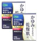 【第2類医薬品】《セット販売》 メディズワン 奥田製薬 パルムU クリーム (150g)×2個セット 尿素10%配合