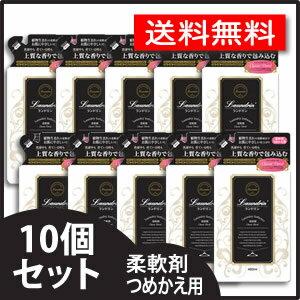 《セット販売》 ランドリン 柔軟剤 クラシックフローラル つめかえ用 (480...