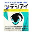 【第2類医薬品】ロート製薬 ロートデジアイ (12mL) 目薬 ツルハ...