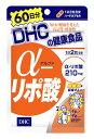 DHC α-リポ酸 60日分 (120粒) ツルハドラッグ ※軽減税率対象商品
