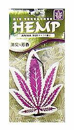 ノルコーポレーション ヘンプエアーフレッシュナー アナスイタイプの香り (1個) 消臭&芳香 ツルハドラッグ