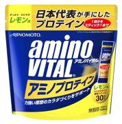 アミノバイタル アミノプロテイン アミノ酸 ツルハドラッグ