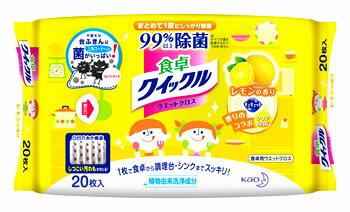 花王 食卓クイックル ウエットクロス レモンの香り (20枚入) 【kao6mp3n47】 【kaoecod】 ツルハドラッグ 【kao9kyD406】
