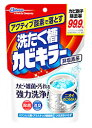 【特売】 ジョンソン カビキラー アクティブ酵素で落とす 洗たく槽カビキラー 非塩素系 (250g) 洗濯槽クリーナー ツルハドラッグ