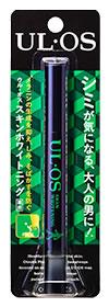 大塚製薬 ULOS ウル・オス ウルオス 薬用スキンホワイトニング (2.5g) 【医薬部外品】 ツルハドラッグ