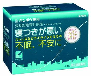 【第2類医薬品】クラシエ薬品 「クラシエ」漢方 柴胡加竜骨牡蛎湯 エキス顆粒 (24包) ツルハドラッグ