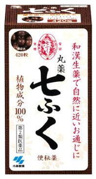 【第2類医薬品】小林製薬 丸薬七ふく (420粒) 便秘薬 植物成分100% ツルハドラッグ